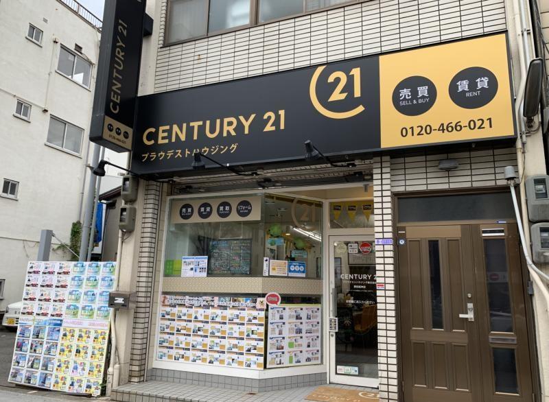 プラウデストハウジング野田阪神店